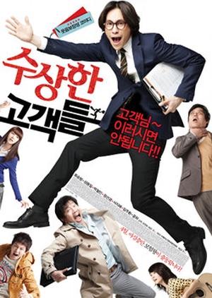 Suicide Forecast 2011 (South Korea)