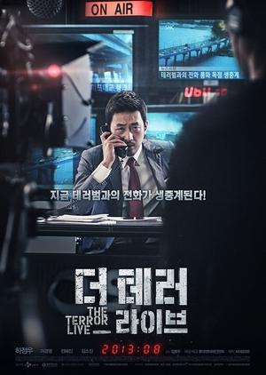 The Terror Live 2013 (South Korea)