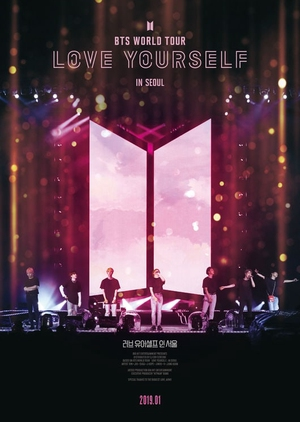 BTS World Tour Love Yourself in Seoul 2019 (South Korea)