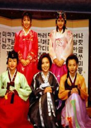 Daughters of a Rich Family 1994 (South Korea)