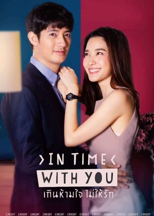 In Time With You 2019 (Thailand)