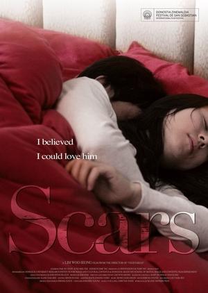 Scars 2011 (South Korea)