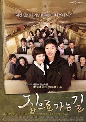 The Road Home 2009 (South Korea)