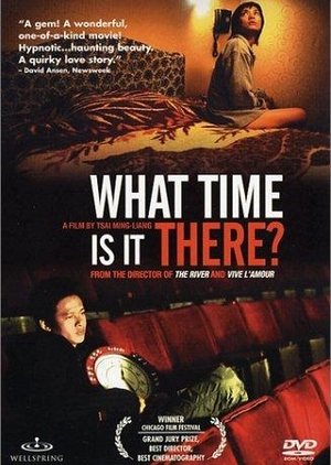 What Time Is It There? 2001 (Taiwan)