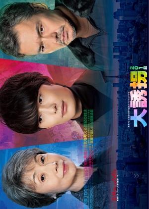 Daiyukai 2018 2018 (Japan)