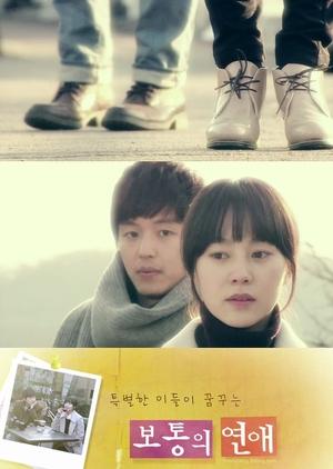 Drama Special Series Season 2: Ordinary Love 2012 (South Korea)