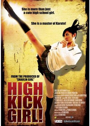 High Kick Girl! 2009 (Japan)