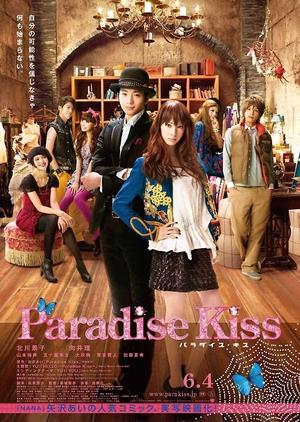 Paradise Kiss 2011 (Japan)