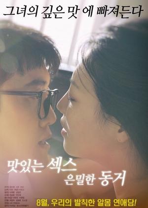 Tasty Sex Secret Cohabitation 2017 (South Korea)