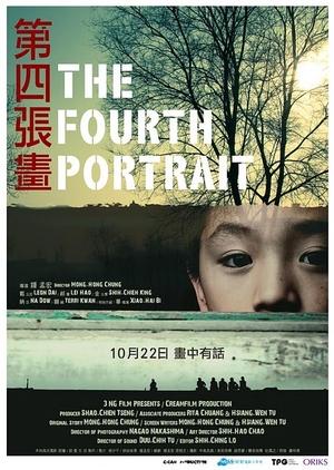 The Fourth Portrait 2010 (Taiwan)