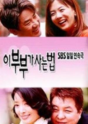 Way of Living: Couple 2001 (South Korea)