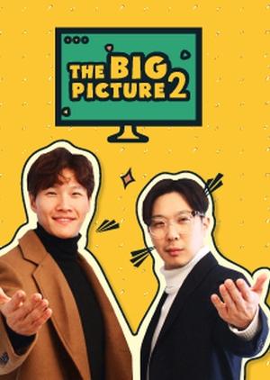 Big Picture: Season 2 2018 (South Korea)