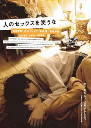 Don't Laugh at My Romance 2008 (Japan)