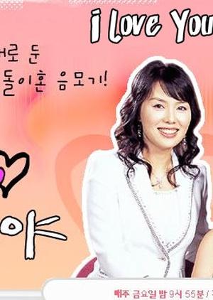 I Love You, My Enemy 2005 (South Korea)