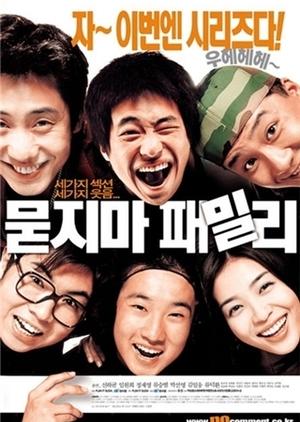 No Comment 2002 (South Korea)