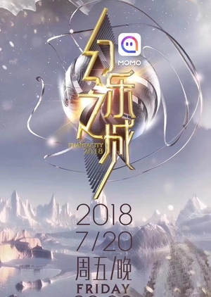PhantaCity 2018 (China)