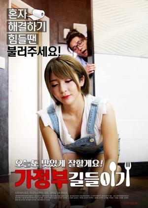 A Housekeeper to Tame 2018 (South Korea)