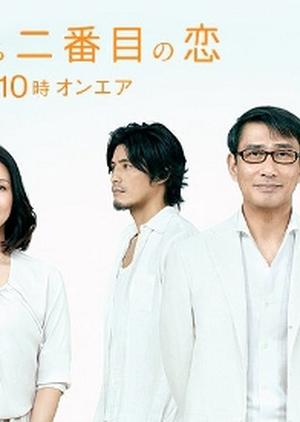 Saigo Kara Nibanme no Koi 2012 Aki 2012 (Japan)