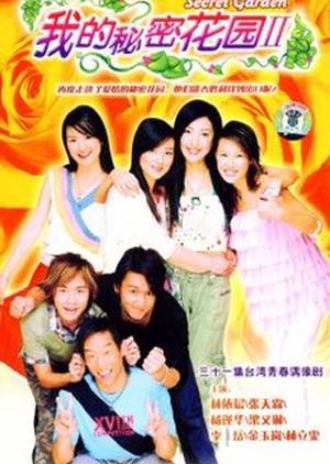 Secret Garden II 2004 (Taiwan)