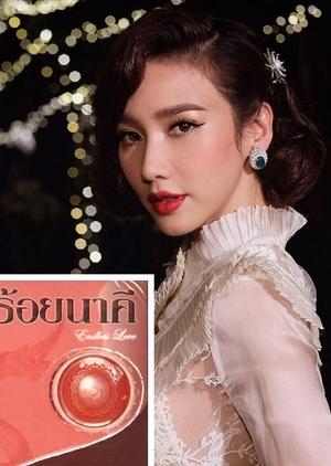 Soi Nakee 2019 (Thailand)