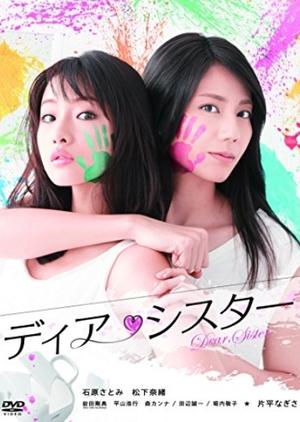 Dear Sister (Japan) 2014