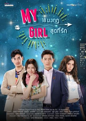 My Girl (Thailand) 2018