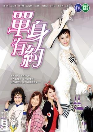 Gold Pretty Girl (Taiwan) 2014