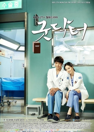 Good Doctor (South Korea) 2013