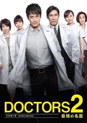 DOCTORS 2 Saikyou no Meii (Japan) 2013