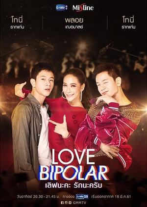 Love Bipolar (Thailand) 2018