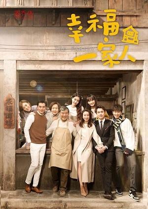 The Family (China) 2018