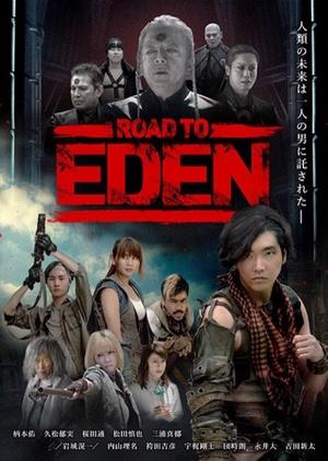 Road To Eden (Japan) 2018