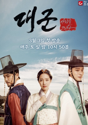 Grand Prince Special (South Korea) 2018