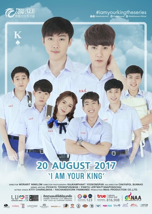 I Am Your King: The Series (Thailand) 2017