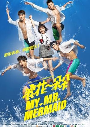 My Mr. Mermaid (China) 2017