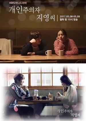 The Happy Loner (South Korea) 2017