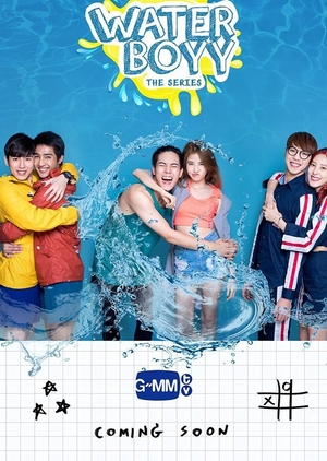 Water Boyy The Series (Thailand) 2017