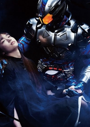 Kamen Rider Amazons Season 2 (Japan) 2017