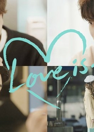 Love is... (South Korea) 2017