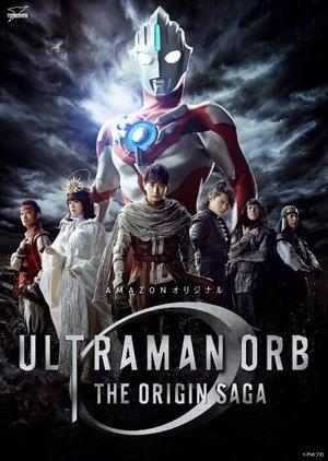 Ultraman Orb THE ORIGIN SAGA (Japan) 2016