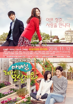 Father, I'll Take Care of You (South Korea) 2016 - DramaWiki