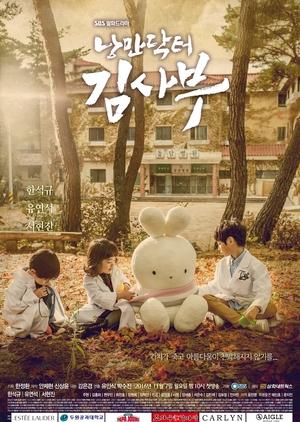 Romantic Doctor, Teacher Kim (South Korea) 2016