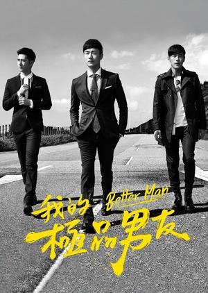 Better Man (Taiwan) 2016