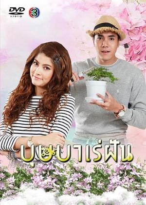 Bussaba Rae Fun (Thailand) 2016