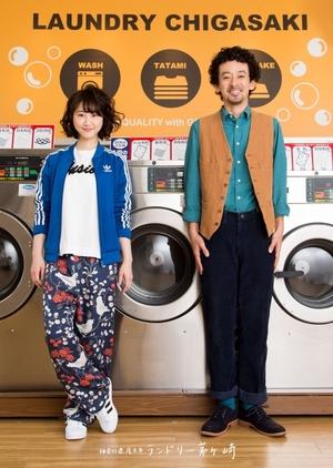 Laundry Chigasaki (Japan) 2016