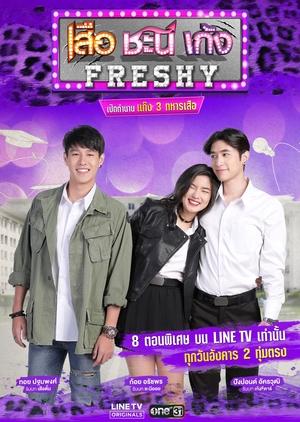 Seua Chanee Gayng: Freshy (Thailand) 2018