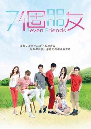 Seven Friends (Taiwan) 2015