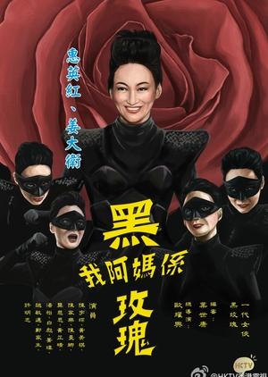 Incredible Mama (Hong Kong) 2015