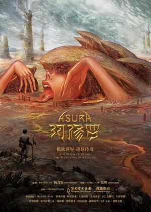 Asura 2018 (China)