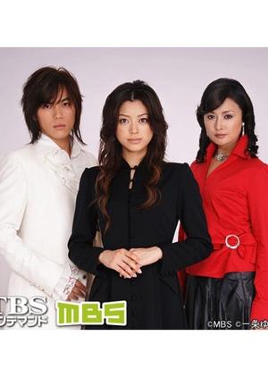 Designer 2005 (Japan)